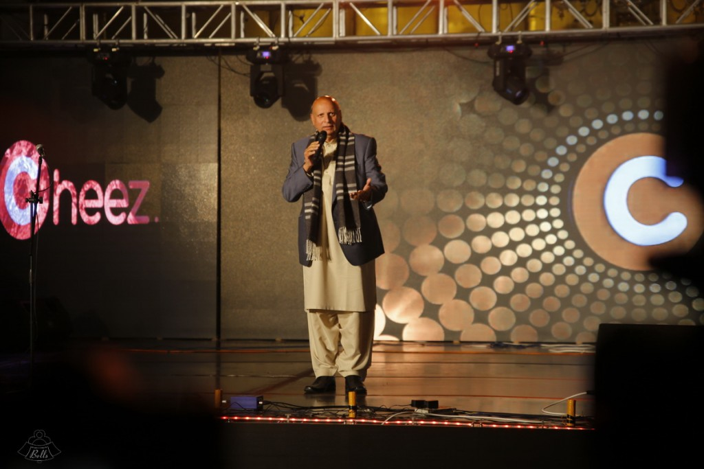 Ex Governor Chaudhry Muhammad Sarwar The Cheezmall.com Show