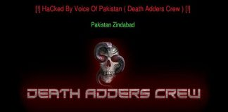 PTI Website Hacked