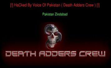PTI Website Hacked