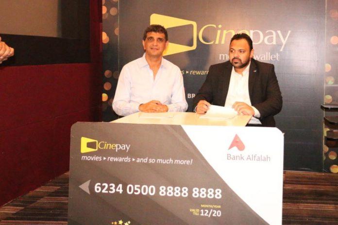 Cinepay UnionPay Cinepax Bank Alfalah